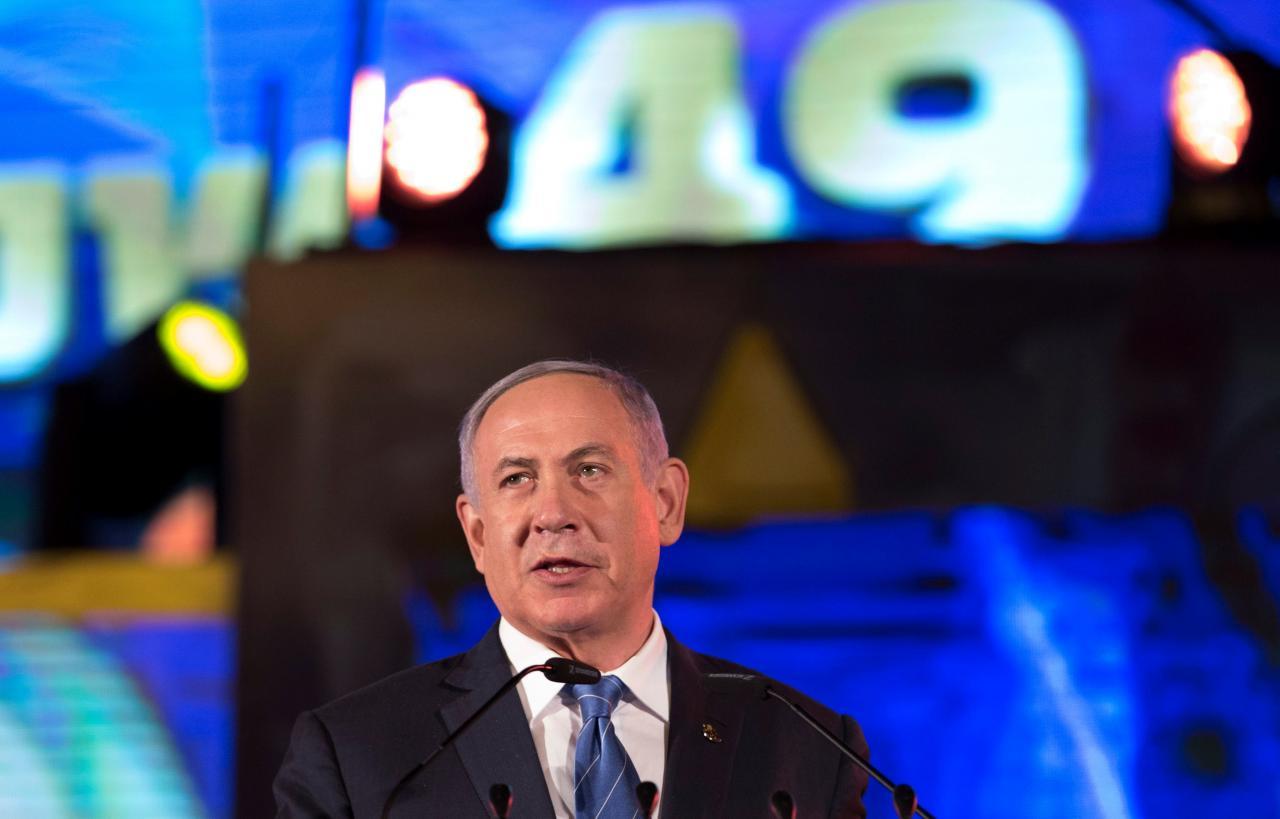 El primer ministro israelí, Benjamín Netanyahu. EFE/Archivo